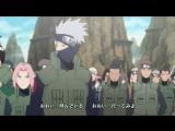 Серия 260, сезон 2 - Наруто: Ураганные Хроники / Naruto: Shippuuden