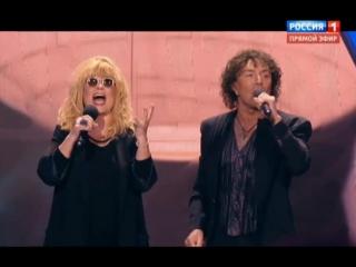 Валерий Леонтьев и Алла Пугачева - Лучше поздно, чем никогда (Новая волна 2015)