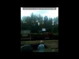 «С моей стены» под музыку Тимати feat. Рекорд Оркестр - Баклажан. Picrolla