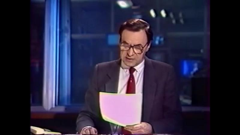 Программа Время 22 января 1991года