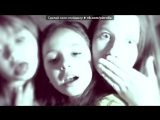 Webcam Toy под музыку Бьянка - без сомнения - Если б я могла не спать - то стала б твоей тенью я, без сомнения и без промедлен