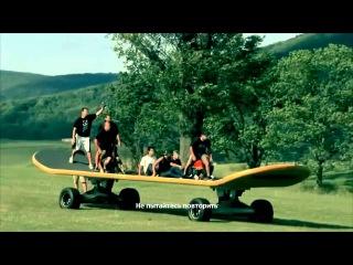 Музыка из рекламы МТС Smart NonStop / МТС Смарт НонСтоп 2015