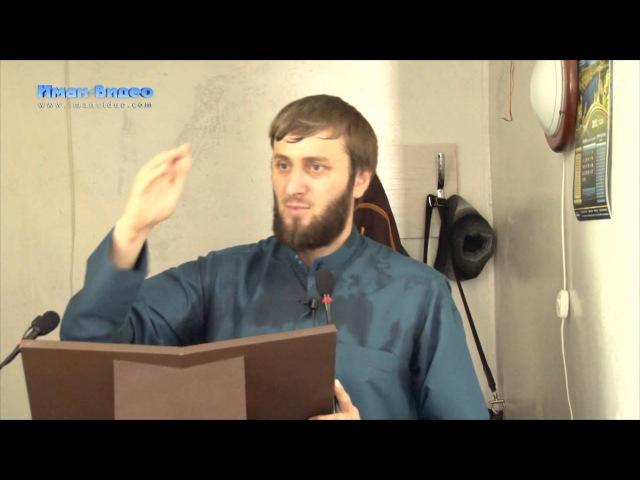 Абу Умар — «Лень и трусость мусульман»