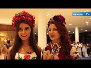 """""""Мисс Планета"""": в Тбилиси приехали 26 красавиц из разных стран"""