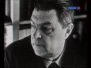 Человек эры Кольца Иван Ефремов Док фильм Культура 2007