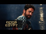 Боги Египта / Gods of Egypt - 25 февраля 2016