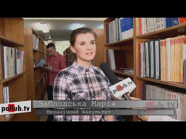 Politechnika Lubelska 2016 – Twoją Uczelnią Люблінська Політехніка - твій університет