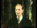 М.Задорнов. 1996 г. Отрывок концерта.
