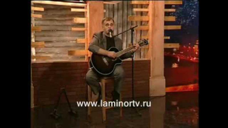 Владимир Мирза Не бойся выглядеть смешно не бойся радоваться жизни
