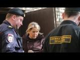 Вести.Ru: Реальный срок: Евгения Васильева отправилась за решетку