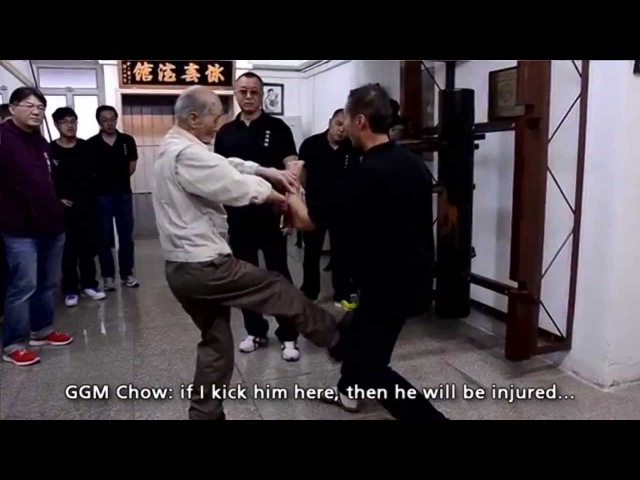 Wing Chun. Grandmaster Chow Tse Chuen, Dummy and Kicking Techniques Demonstration