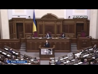 """Украина рассматривает разрыв дипломатических отношений с Россией. 15.03.2016, """"Панорама"""""""
