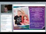 Моя новая жизнь с проектом Экспресс карьера  Наталья Желонина  26 02 16