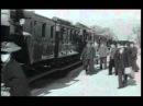 Самый первый фильм в мире. Прибытие поезда на вокзал Ла-сьота