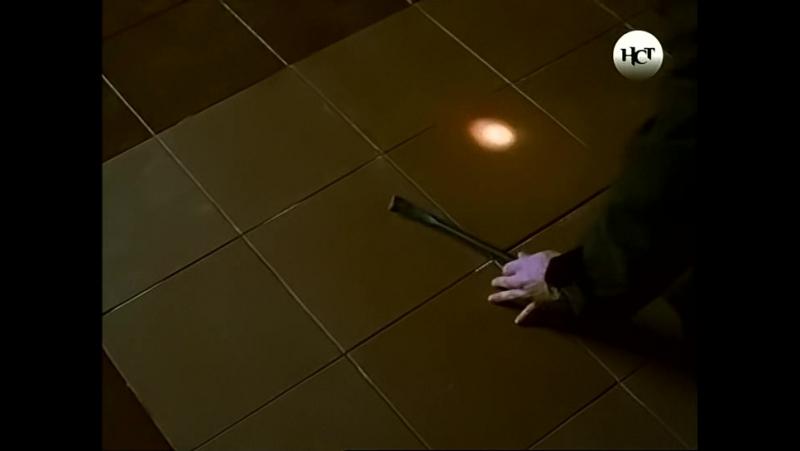 Секретные материалы Стрейнджа Эпизод 7 (Strange) 2003