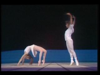 Ромео и Джульетта. 1972. Режиссер: Морис Бежар