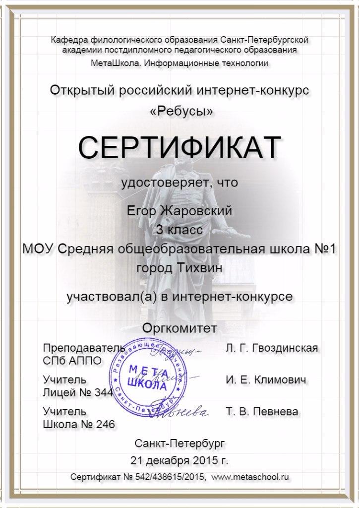 http://cs627630.vk.me/v627630207/36645/7-0XdF9VGM8.jpg
