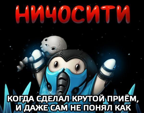 клуб аватар: