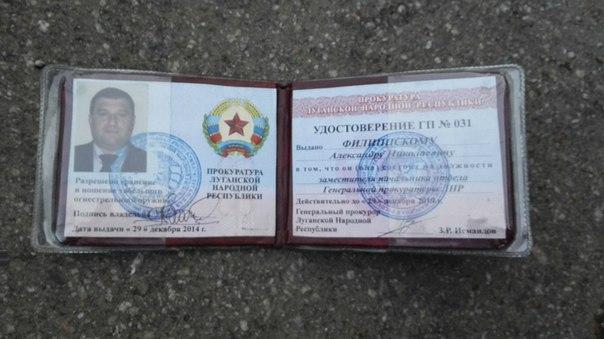 Сотрудниками МГБ ЛНР при получении взятки задержан сотрудник Генеральной прокуратуры