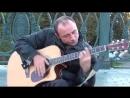 Виктор Цой - Звезда по имени солнце (На гитаре)