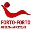 Кухни и шкафы-купе на заказ Самара | FORTO-FORTO