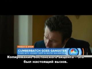 Бенедикт Камбербэтч в Today show (русские субтитры)