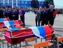 Памяти десантников погибших при обрушении казармы в Омске