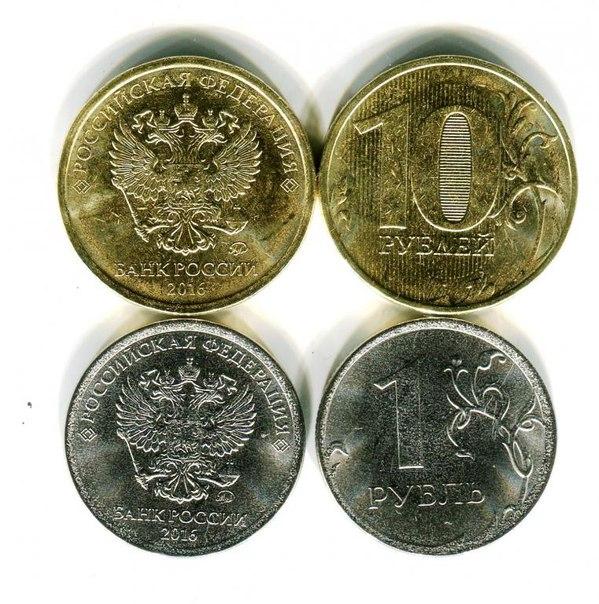 Новые монеты Банка России с гербом Российской Федерации