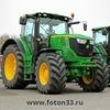 ФОТОН - тракторы, c/х и коммунальная техника