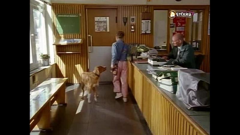 Детективы из табакерки / Die Pfefferkörner (2-й сезон, 10-я серия) (2001-2002) (семейный)