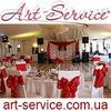 Art-Service Организация изысканных ивентов