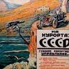"""РИ """"Черноморск, лето 1918 от Р.Х."""""""
