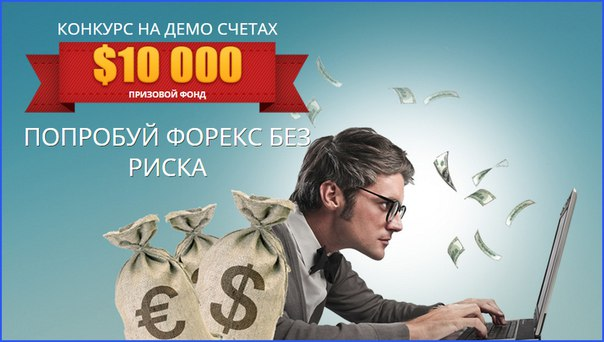http://www.weltrade.ru/contests/