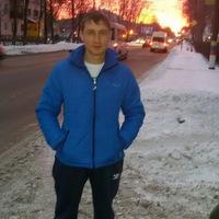 Васильев Денис