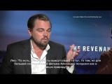 Интервью с Томом Харди и Леонардо ДиКаприо о фильме Выживший.