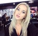 Мари Пашаева фото #31