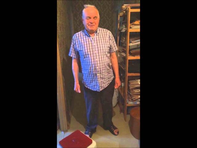 Владимир Иванович 74 года о вибромассажере Кандадзя Сцэк Тяньши