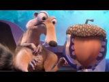 Мультфильм Ледниковый Период 5: Столкновение неизбежно (№1 Трейлер 2016 HD)