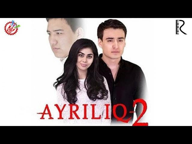 Ayriliq 2 (o'zbek film) | Айрилик 2 (узбекфильм)