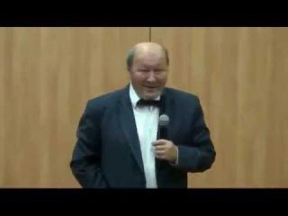 М.С. Норбеков. Мастер класс Лабиринты жизни