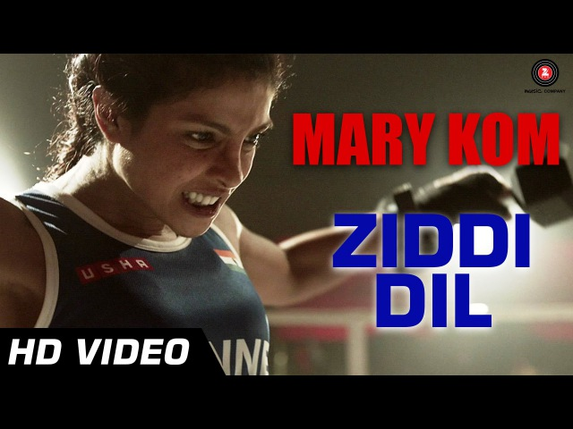 Ziddi Dil Official Video Mary Kom Feat Priyanka Chopra Vishal Dadlani HD