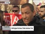 митинг АНТИ-НАТО Белград  5-й канал Санкт-Петербург