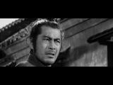 Yojimbo (Akira Kurosawa, 1961) (En subs) - Trailer
