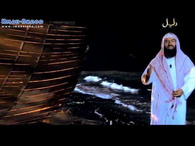 Истории о пророках: Юнус (عليه السلام)