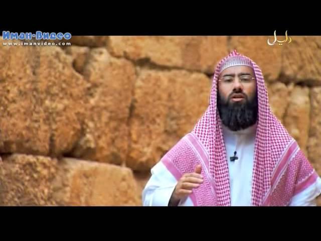Истории о пророках:Юша`(а.с), Дауд (а.с)--часть 1