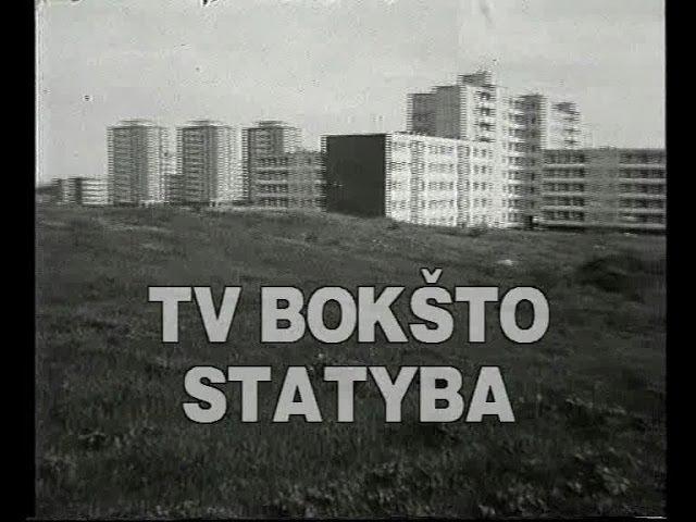 Vilniaus televizijos bokštas - Bokšto statybos