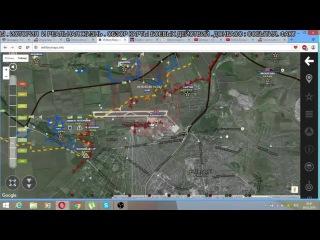 Обзор карты боевых действий на Донбассе от 05.02. 2016 г.