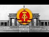 National Anthem of East Germany (Rare Instrumental) -