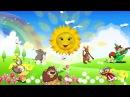 Солнышко, солнышко, выходи. Музыкальный клип для малышей / The sun song for kids. Наше_всё!