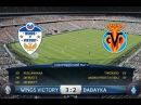 ФНЛ CISPL 4. WoV 3-2 FC Babayka